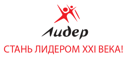 Конкурс руководителей детских и молодежных общественных объединений